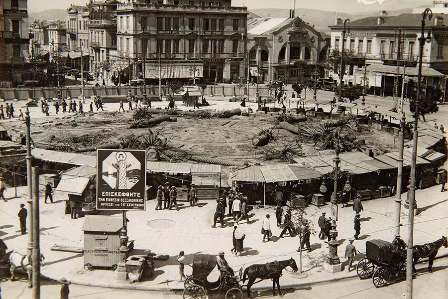 Η Νεοελληνική Ιστορική Συλλογή Κωνσταντίνου Τρίπου