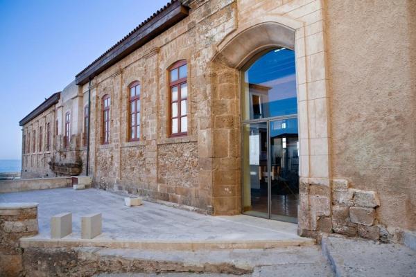 Κέντρο Αρχιτεκτονικής της Μεσογείου