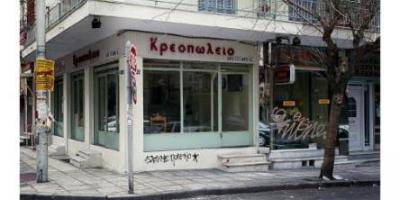 Πάρις Πετρίδης, Τόπος βίας 25