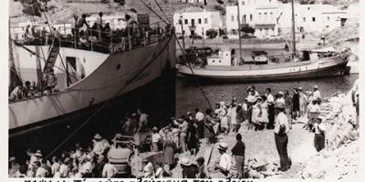 Νικόλαος Λουράντος: Χαιρετισμούς από τα Κύθηρα: Φωτογραφικές ταχυδρομικές κάρτες μεταξύ μονίμων κατοίκων και απόδημων Κυθηρίων